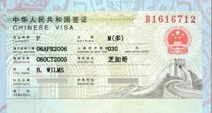 China Visa Service for Bangladeshi